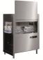 Посудомоечная машина Apach ARС 100 фото, цена